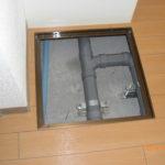 洗濯機用給水管